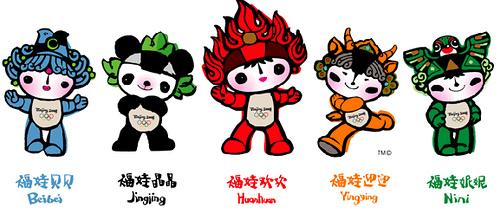 Mascotas Beijing 2008